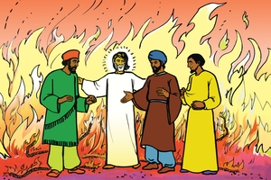 Picture 16. The Furnace of Fire