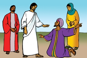 Omutuki Asigama Emberi Wa Yesu (絵 4. A Ruler Kneels before Jesus)