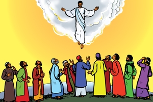 Okhumanyana Eluveka A ♦ Yesu Wavakhwa Amafura Yacha Mwikhulu [Introduction ▪ Picture 1. Jesus Goes up to Heaven]