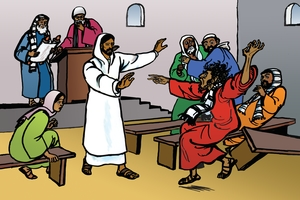Picture 24. Jesus Drives Out an Evil Spirit