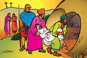 Okupumbekwa kwa Jesu (絵 109. The Burial of Jesus)
