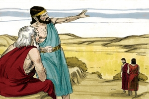 Genesis 18:16-33; เพลง