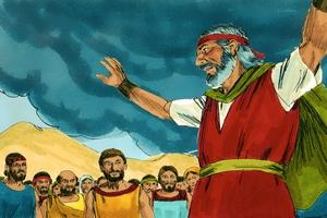 Exodus 23:1-2
