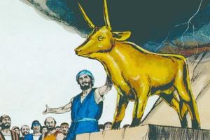 Ekesodo Chapta 32:1-14, Gu Pwaqa ke ba ǂqanni ke [Exodus 32:1-14, The Golden Calf]