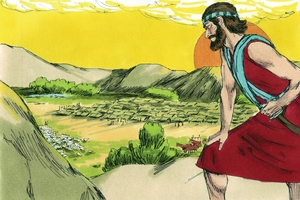 Joshua 1:1-8