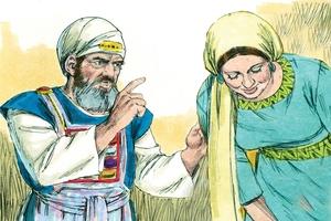 1 Samuel 1:9-11a
