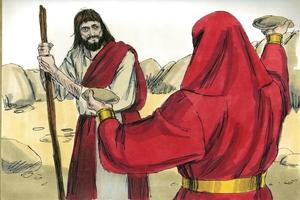 Mark 1:12-13