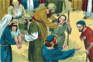 Acts 5:12