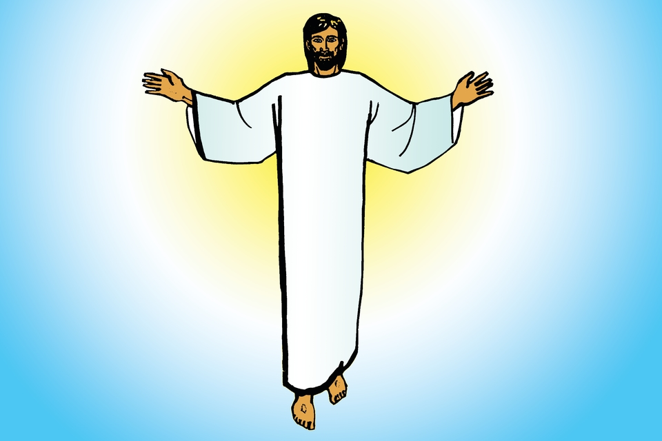 Portrait of Jesus - Hebrew - For evangelism, church planting and