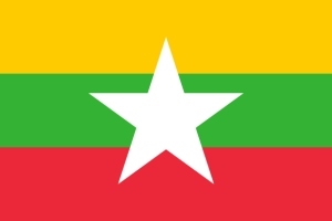 Global Recordings Network Myanmar