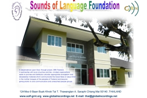 Sounds of Language Foundation Thailand, Prayer and News