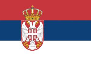 塞尔维亚 flag