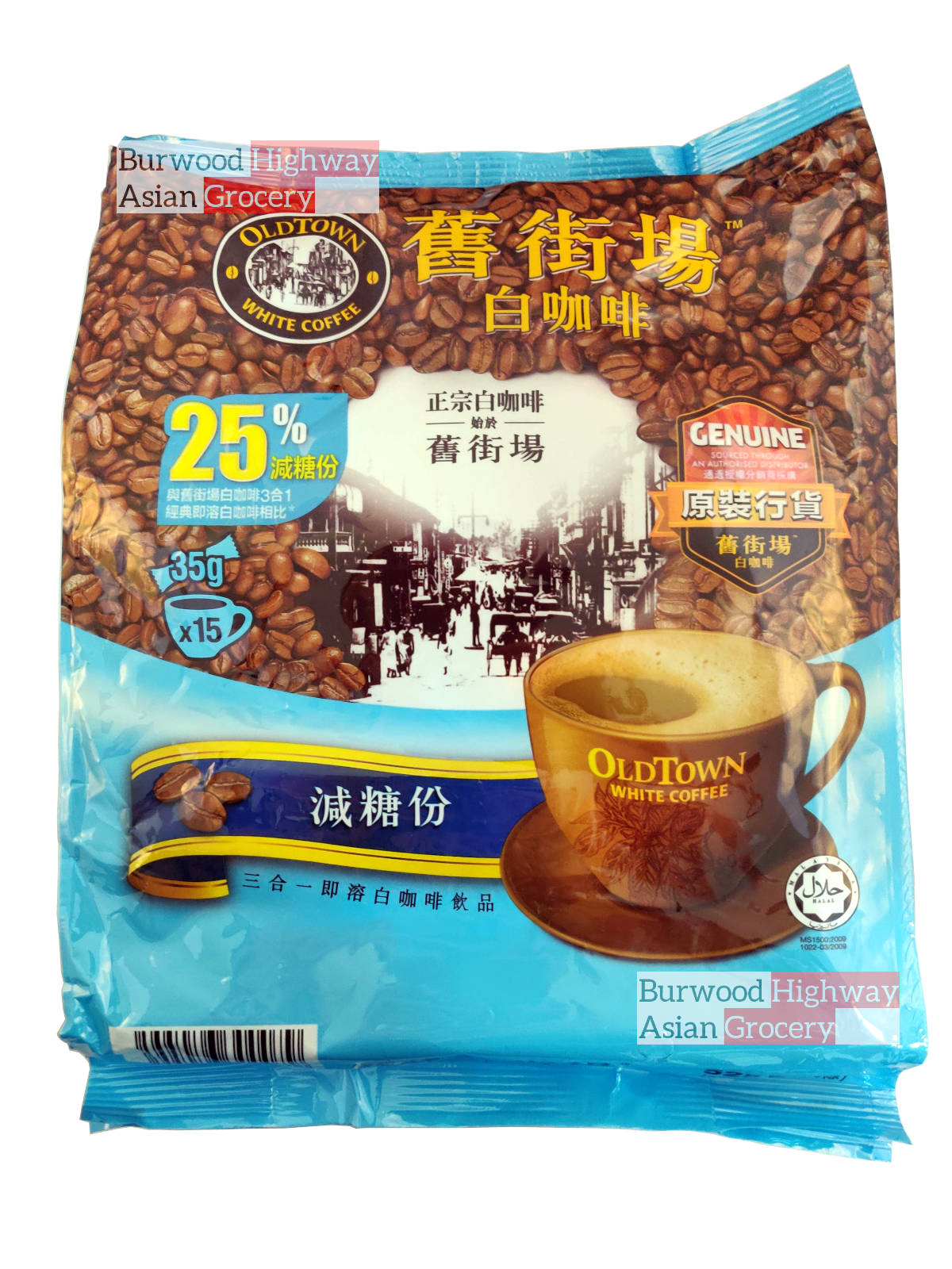 OldTown White Coffee Less Sugar 3 in 1 35g X 15 sachets ...