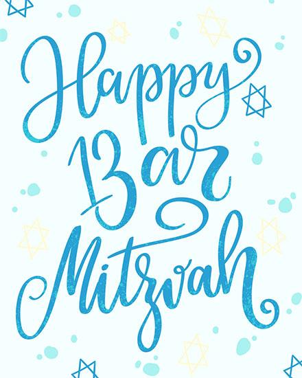 congratulations card happy bar mitzvah
