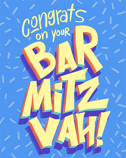 congratulations card congrats on your bar mitzvah