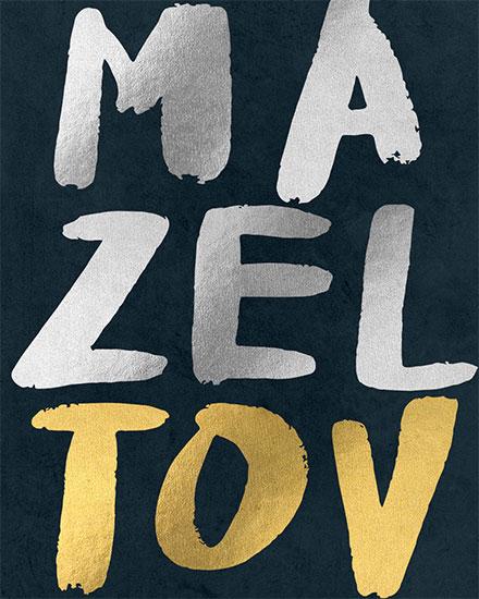 congratulations card mazel tov