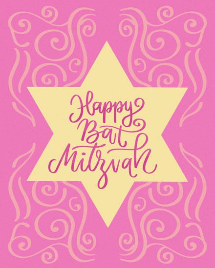 congratulations card happy bar mitzvah star of david