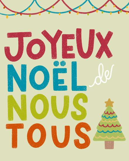 christmas card joyeau noel nous tous