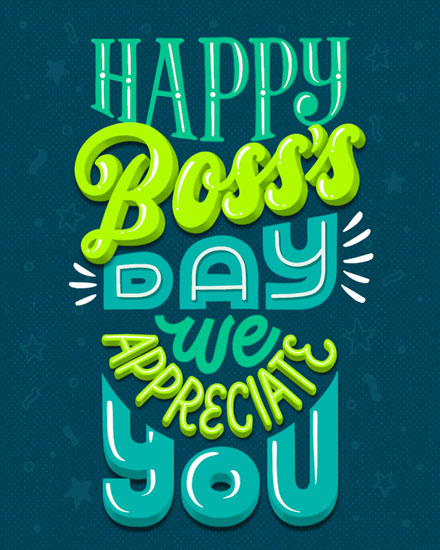 boss day card we appreciate you boss