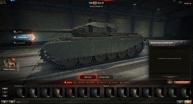 wot-verze-1-9-1-emblemy