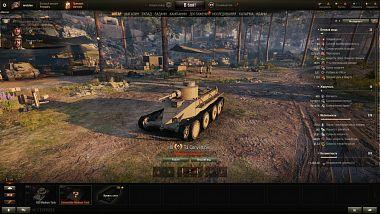 wot-kompletni-vlastnosti-tanku-t3-convertible