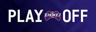 ehokej-liga-2021-play-off