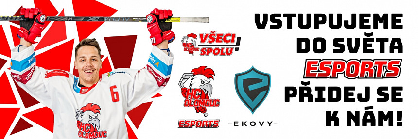 ENYAQ Hockey League | Kvalifikace HC Olomouc