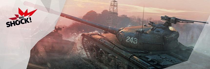 Big Shock! | World of Tanks 1v1 Nightcup #29