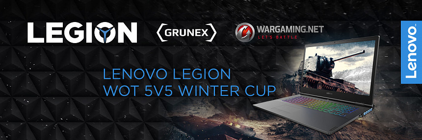 Lenovo Legion | WoT 5v5 Winter Cup | Kvalifikace #2