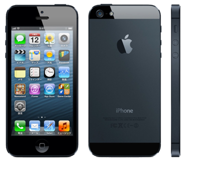 Apple iPhone 5 16GB AT&T