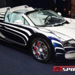 IAA 2011 Bugatti Veyron L'Or Blanc
