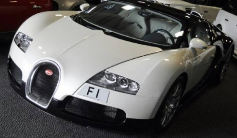 for sale afzal kahn 39 s 2009 pearl white bugatti veyron gtspirit. Black Bedroom Furniture Sets. Home Design Ideas