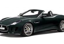 Jaguar F-Type Presented by Arden