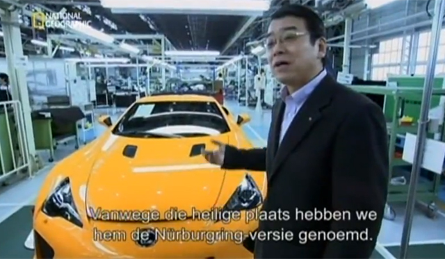 National Geographic Visits Lexus to Trace the LFA