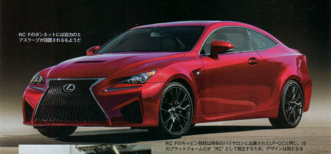 Are These Leaked Images of the 2014 Lexus RC F Coupe?