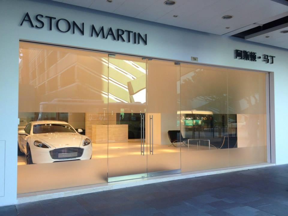 aston martin opens new showroom in macau gtspirit. Black Bedroom Furniture Sets. Home Design Ideas