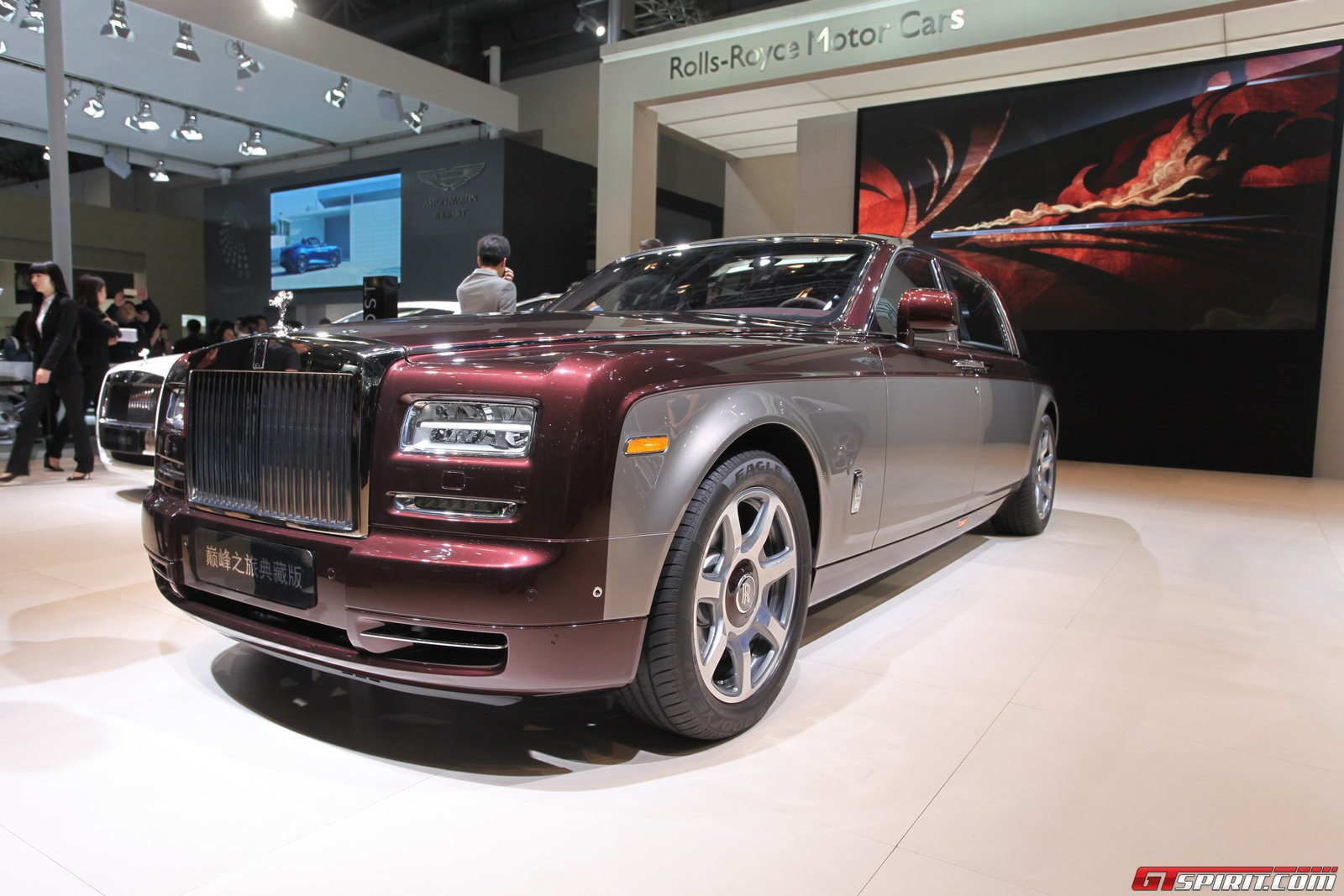 Auto china 2014 rolls royce pinnacle travel phantom for Rolls royce phantom motor