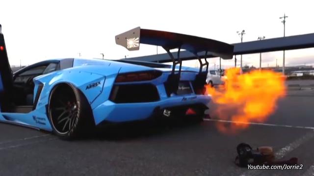 Lamborghini aventador flames