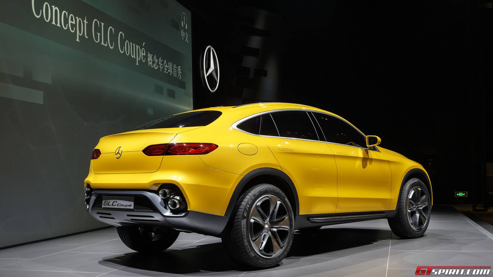 Mercedes benz glc hydrogen fcv to launch next year gtspirit for Mercedes benz concept coupe