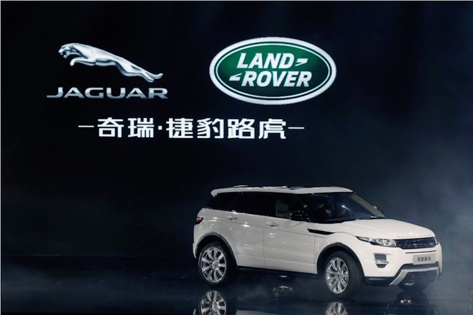 Why is Jaguar Land Rover Struggling in China? - GTspirit