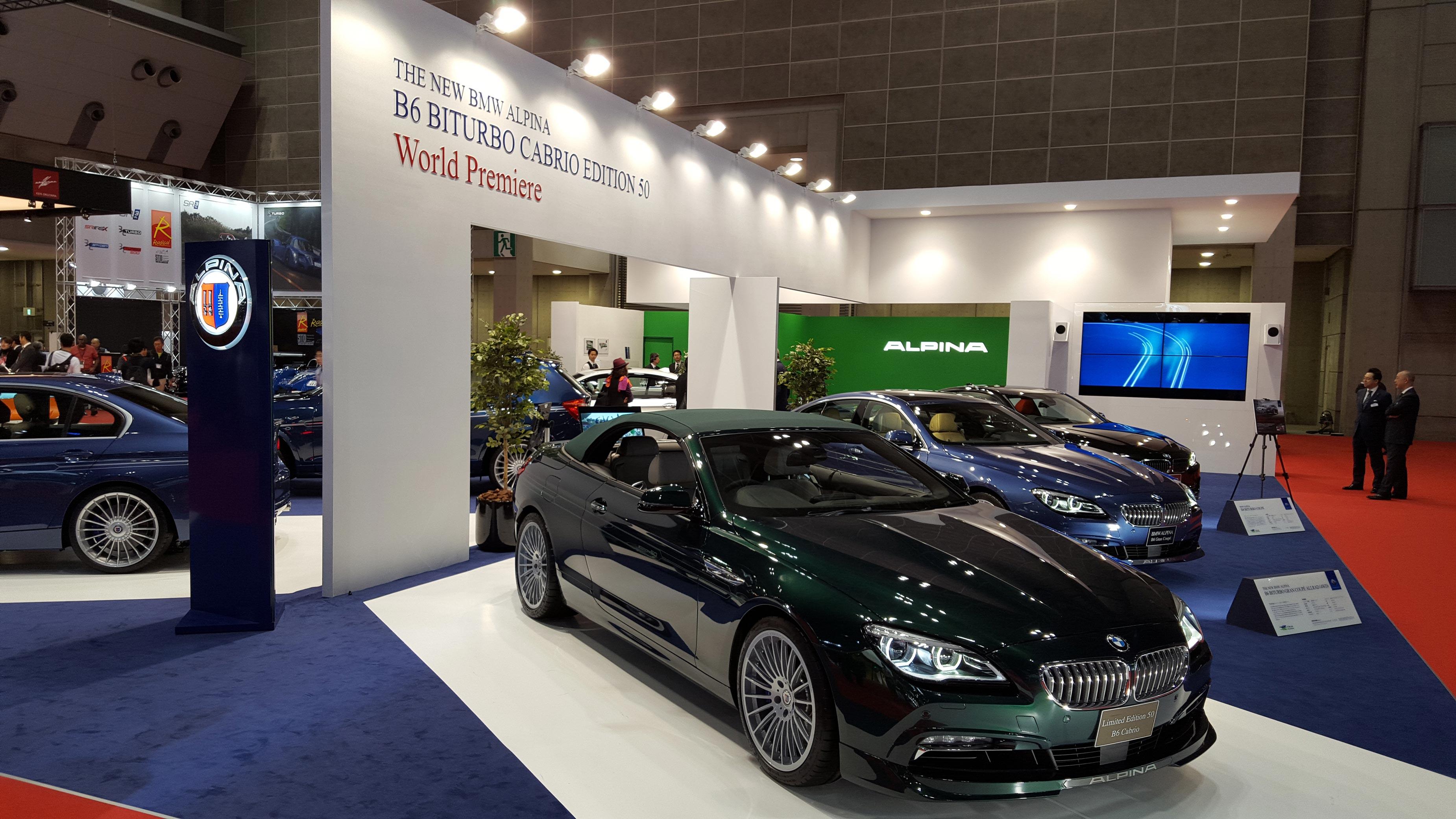 Alpina Brings The Goods To Tokyo Motor Show GTspirit - Alpina motors