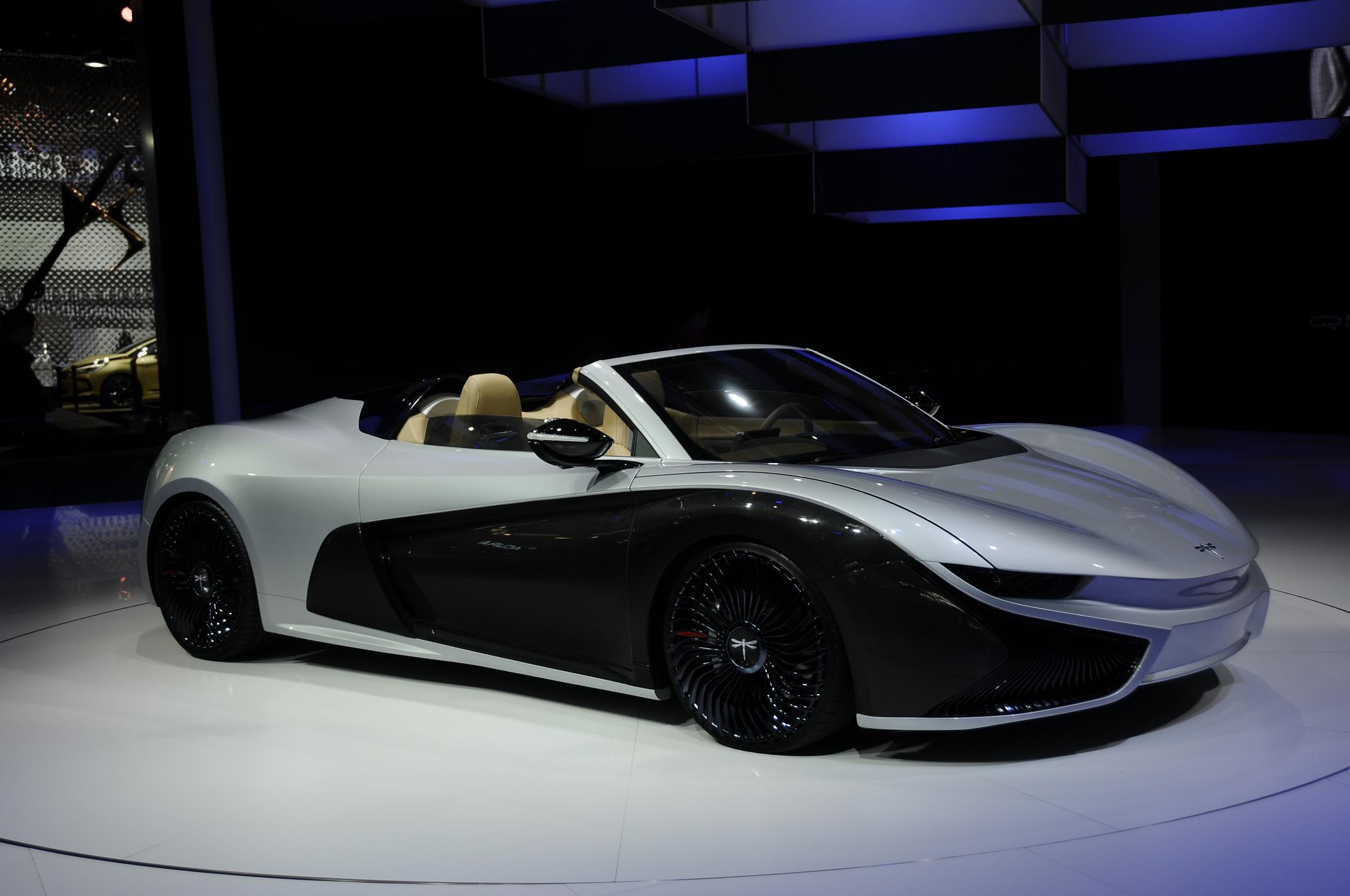 2016 Delhi Auto Expo Top 10 Concept Cars: Top 10 Concept Cars At Beijing Auto Show 2016