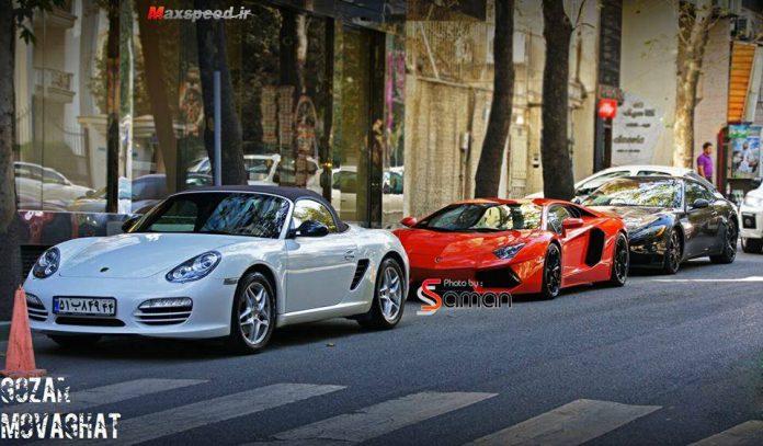 Supercars in Iran