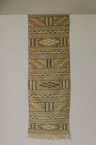 Vintage Kilim Runner (2.6 x 8.11) - Tan