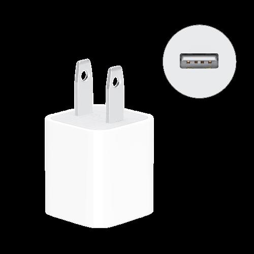 Adaptador de Poder 5W USB