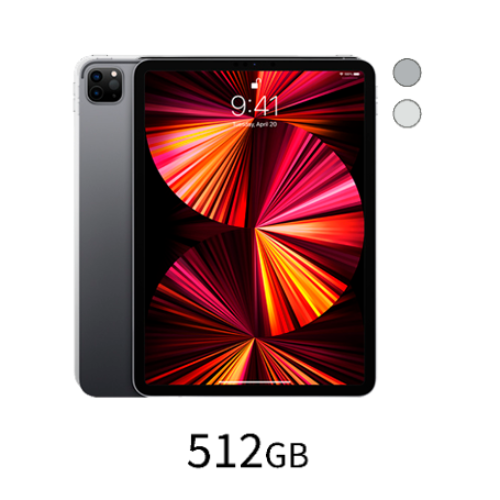iPad Pro 11-inch Wi-Fi 512GB