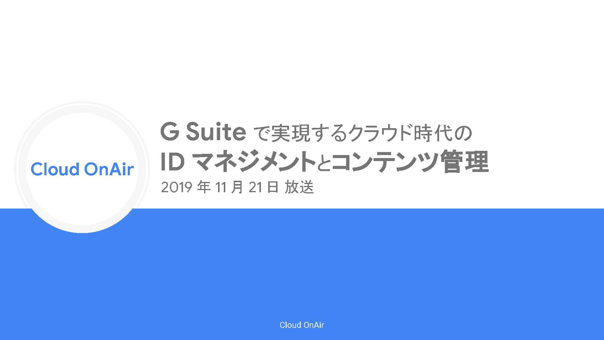 1121-1911210606301.jpg