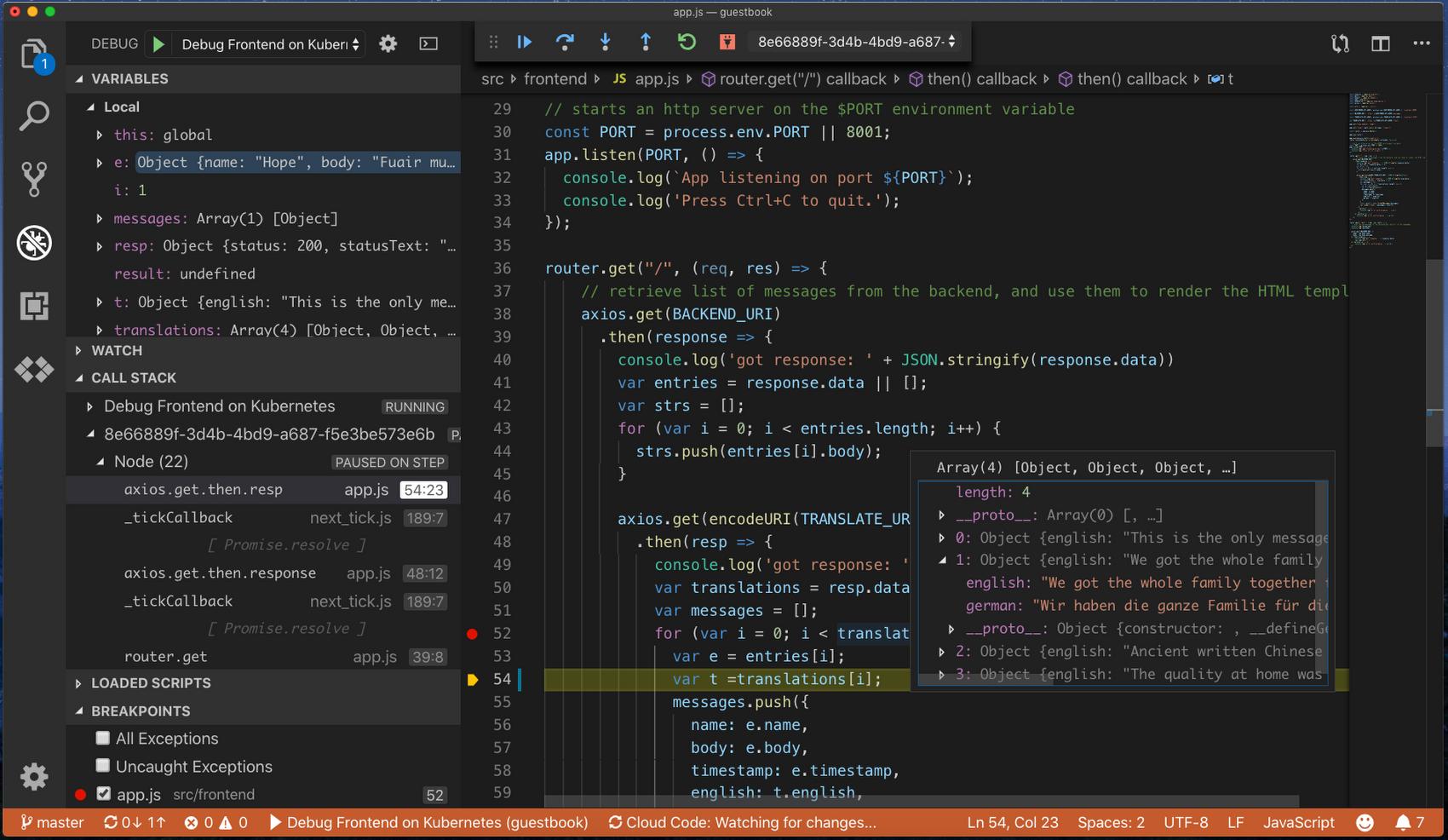 Cloud Code for VS Code