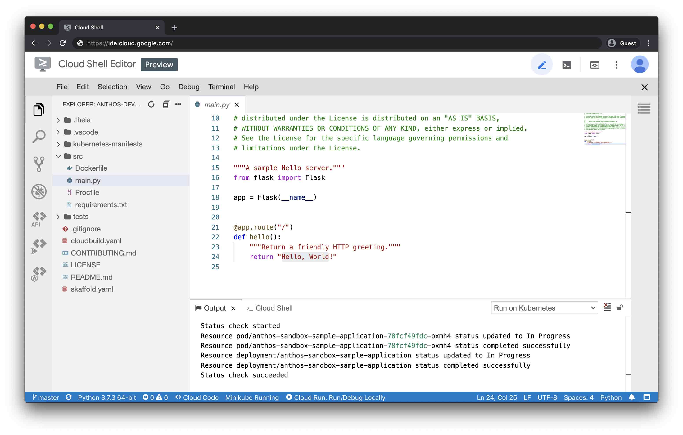 google cloud shell editor.jpg