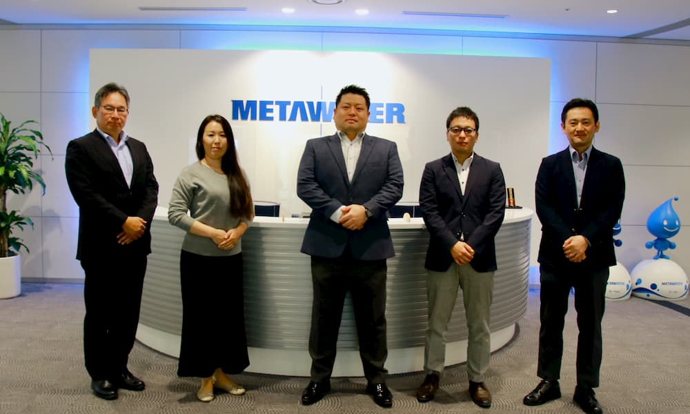 metawater6